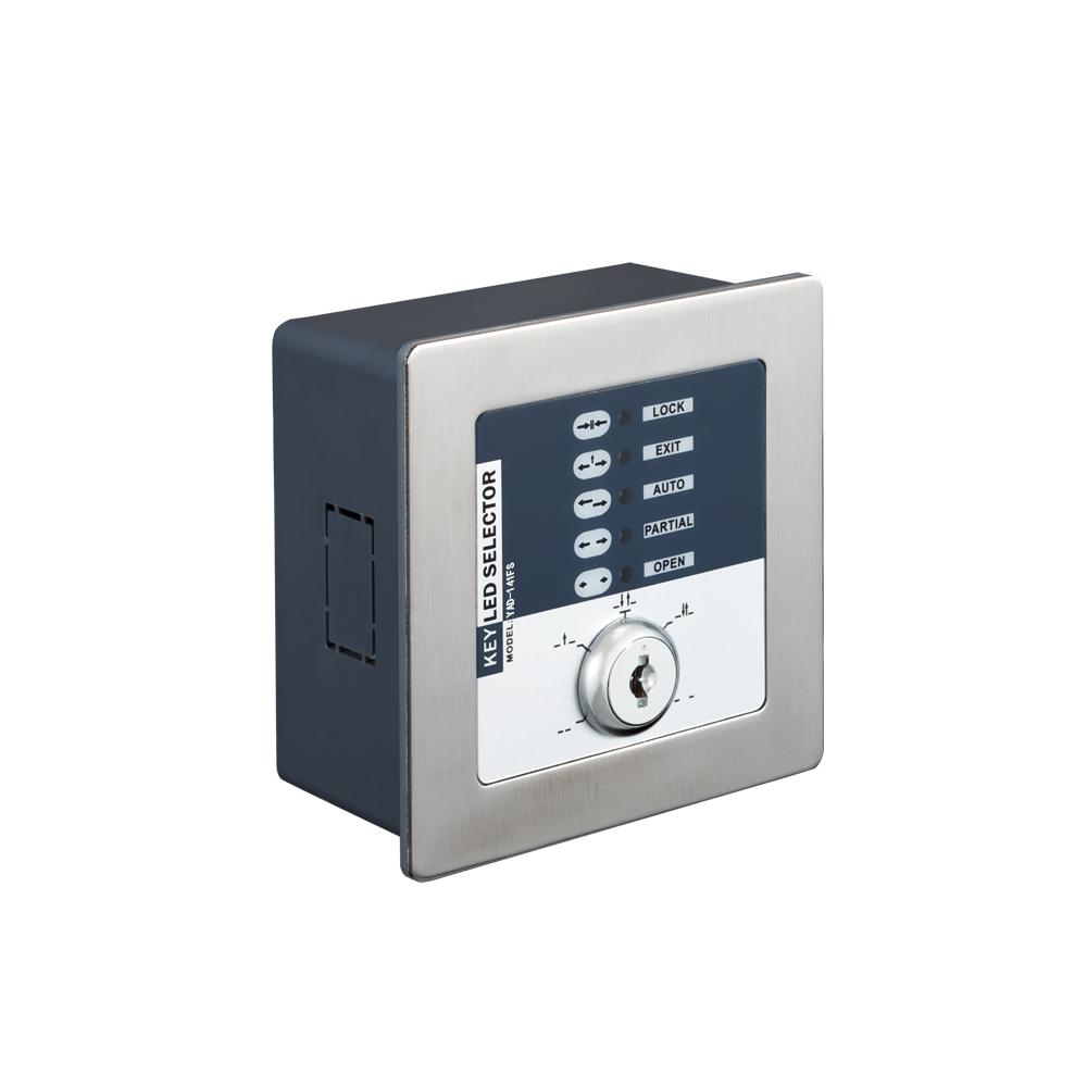 五档钥匙LED开关