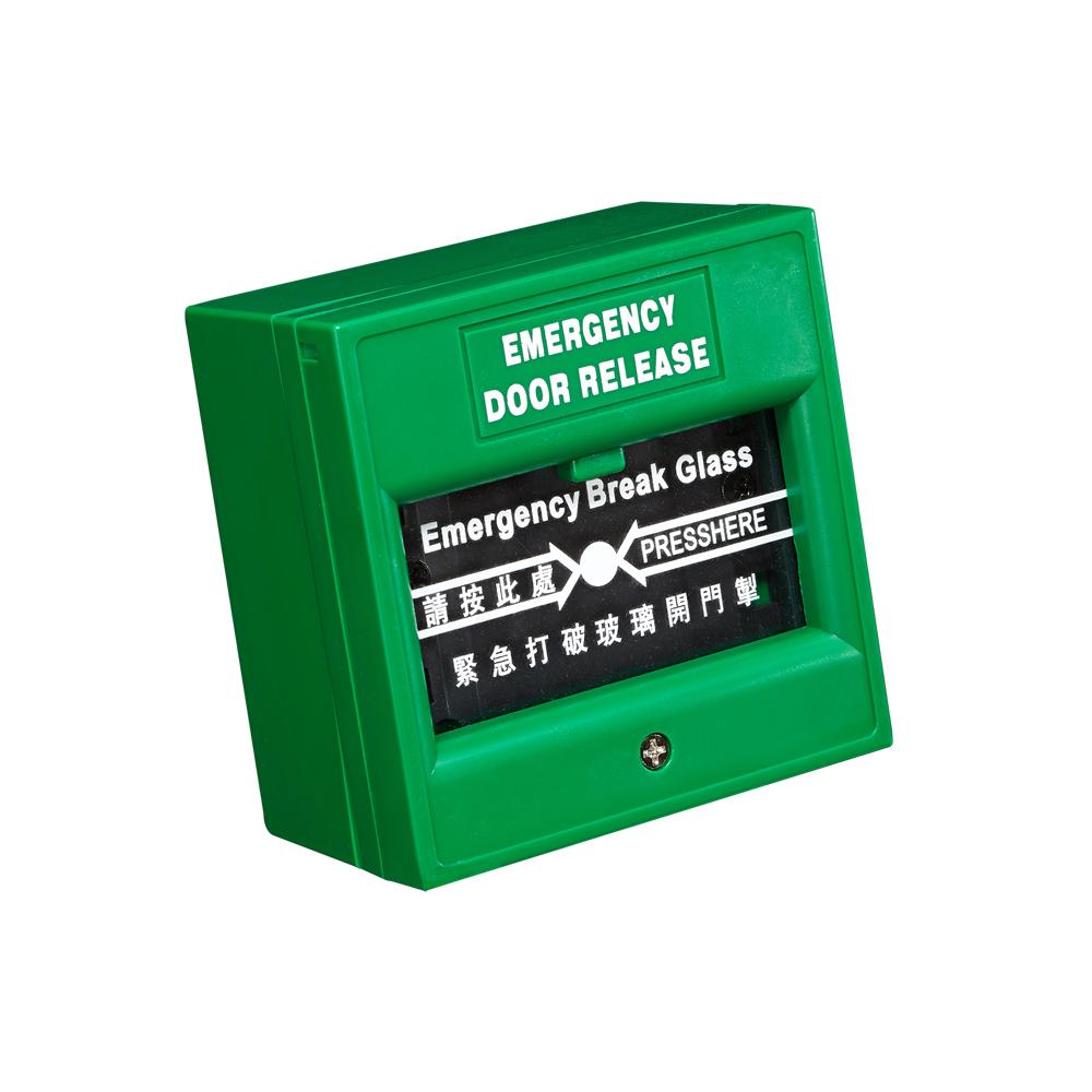 緊急出口報警開門掣(綠色)
