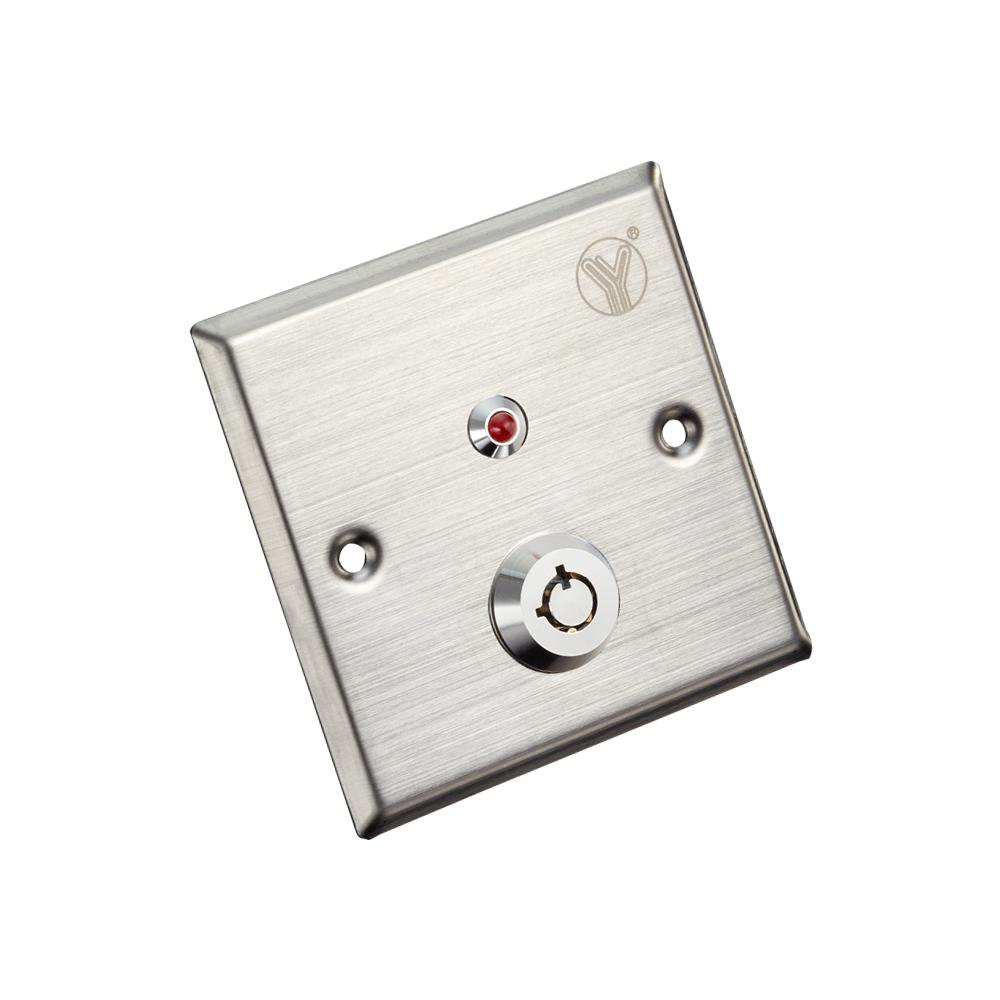 不锈钢紧急强制开门匙掣(一对多钥匙)