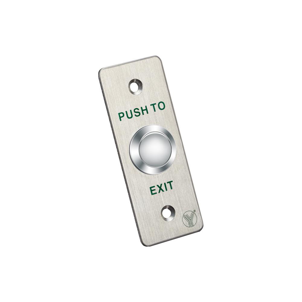 门禁专用外出开门按钮(不锈钢)