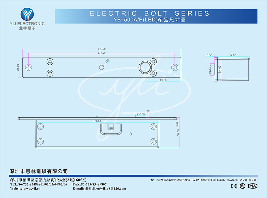 YB-500A&B(LED)-z.jpg